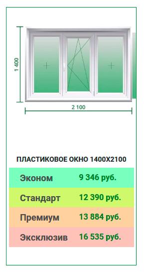 QIP-Shot---Screen-524_04